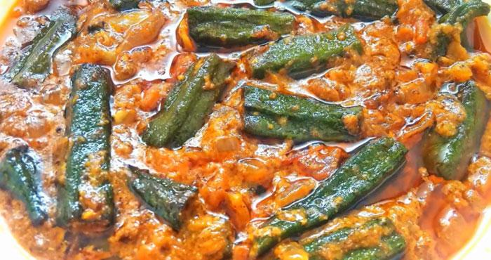 Besani Masala Bhindi Recipe   Masala Bhindi   Besani Bhindi