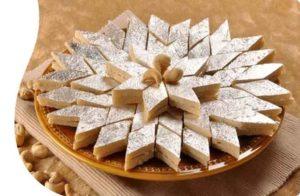 almond barfi