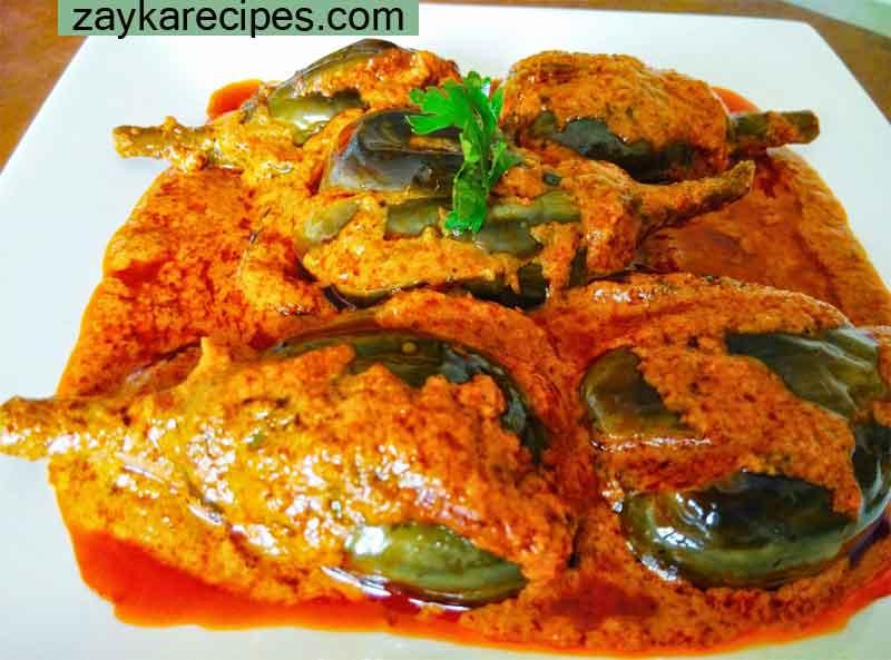 हैदराबादी बघारे बैंगन – hyderabadi bagara baingan recipe in hindi