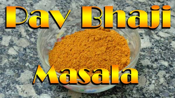 Pav Bhaji Masala = पाव भाजी मसाला  IMAGES, GIF, ANIMATED GIF, WALLPAPER, STICKER FOR WHATSAPP & FACEBOOK