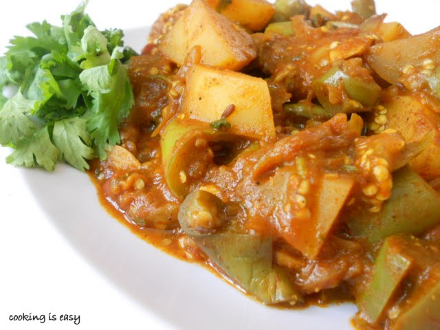aloo baigan recipe