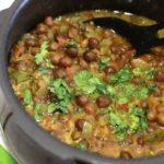 राजस्थानी काले चने की सब्ज़ी – kale chane ki sabzi recipe