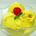 लिखकर रख लें ये आम की आइसक्रीम रेसिपी कहीं नहीं मिलगी ऐसी रेसिपी – mango ice cream at home