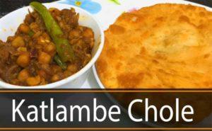 Catalamba Chole Recipe