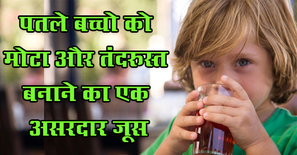 healthy juice for child