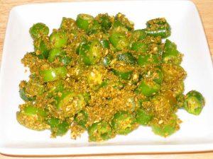 Chatpati Green Chilli Fry
