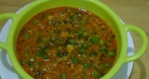 Peas Masala Curry