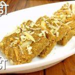 क्या कभी खाई है गुजरती स्वीट डिश सुखड़ी How to Make Sukhdi in Hindi