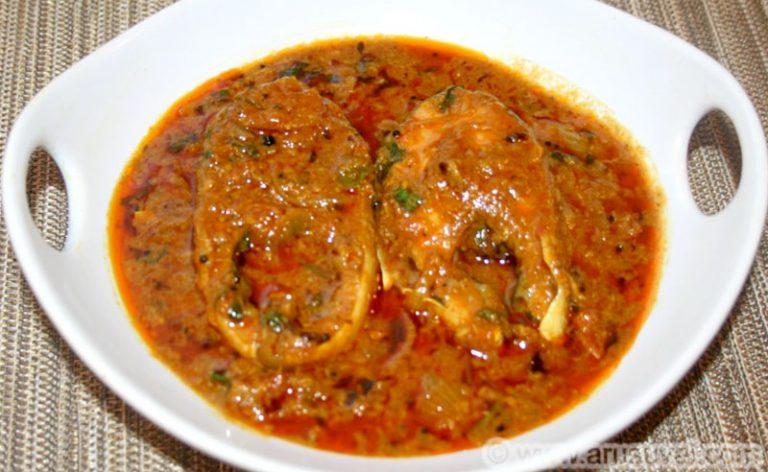 bangali Fish Curry