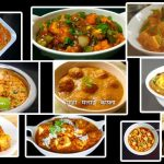 top 10 paneer recipes