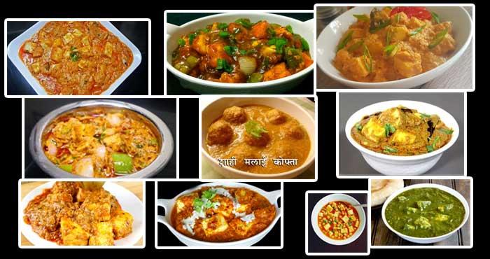 top 10 paneer recipes