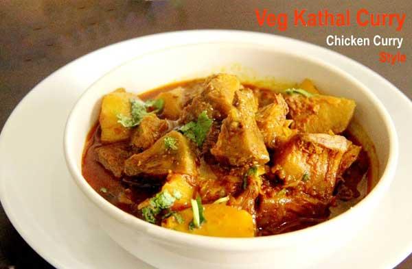 veg kathal curry