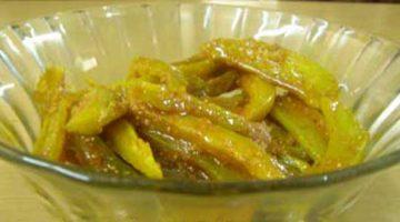सर्दियों के दिनों में बनाएं कमरख का खट्टा व स्वादिष्ट अचार Kamrakh Ka Achar