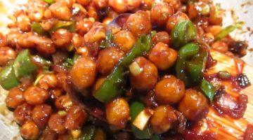 रेस्टोरेंट स्टाइल में बनाएं मुंह में पानी ला देने वाला चना चल्ली Chilli Chana Recipe in Hindi