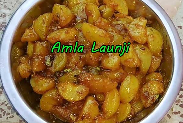 amla launji recipe