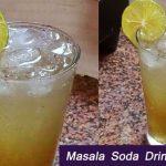 स्वाद व सेहत दोनों का रखें ख्याल चुटकी बजाते ही घर में बनाएं कोल्ड ड्रिंक