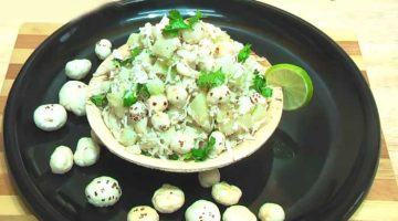 बिना गैस जलाए बनाएं नवरात्रि व्रत की हेल्दी चाट Navratri Vrat Recipe in Hindi