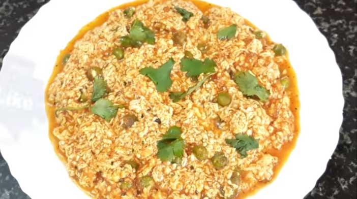 matar paneer bhurji recipe