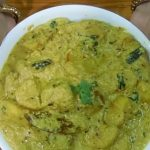 स्वादिष्ट आलू पोस्तो दाना बनाने की स्पेशल रेसिपी Aloo Posto Recipe