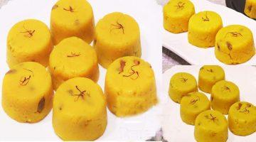 पहली बार बनाएं ऐसी नयी मिठाई, जिसके स्वाद और महक को कभी भूल नहीं पाओगे Kesar Mango Mithai