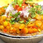 Matar Chole recipe