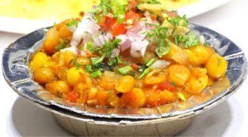 ठेले जैसे कुलचे वाले छोले घर पर बनाएं इस आसान विधि से Matar Chole Recipe