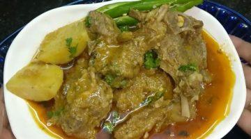 देगी स्टाइल में बनाएं मज़ेदार आलू गोश्त Degi Mutton Aloo Gosht