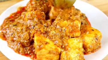 पनीर बनाने का ये नया तरीका देखकर आप पुराने सभी तरीके भूल जाएंगे Paneer Changezi Recipe