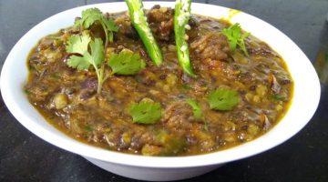 नये स्वाद के साथ बनाएं काली दाल गोश्त Urad Dal Gosht Recipe