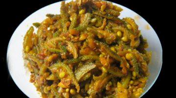 ककोड़ा प्याज की बहुत फायदेमंद सूखी सब्जी Kantola Sabji Recipe
