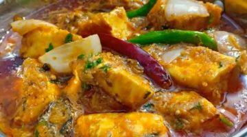 रेस्टोरेंट स्टाइल में बनाएं पनीर दो प्याज़ा Paneer Do Pyaza