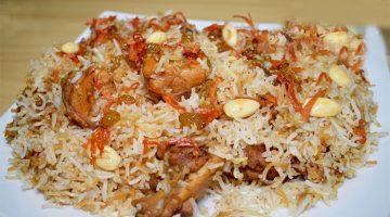 अफगानी बिरयानी बनाने की इतनी आसान रेसिपी और कही नहीं मिलेगी Afghani Biryani Recipe