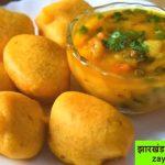 Dhuska Recipe