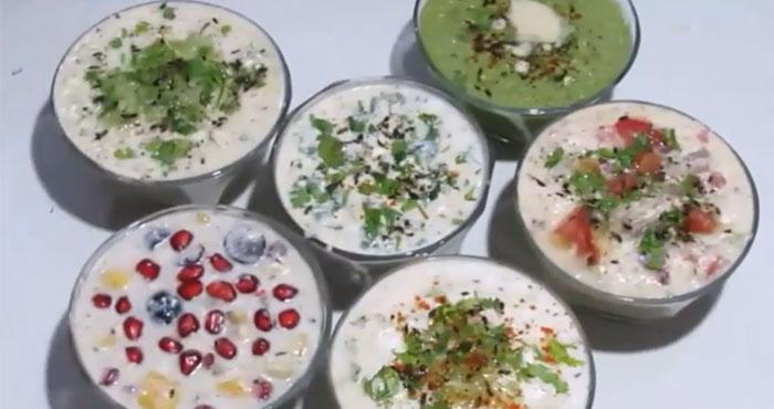 गर्मियों के लिए मिनटों में बनाएं 6 तरह के मज़ेदार रायते 6 Delicious Raita Recipes