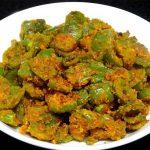 Besan Shimla Mirch Recipe