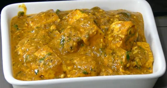 ज़बरदस्त स्वाद के साथ बनाएं पनीर अंगारा जिसे देखते ही भूख बढ़ जाए Paneer Angara Recipe