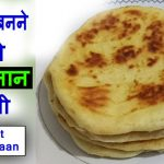 instant butter naan recipe