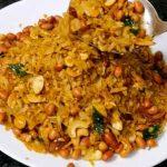 Poha Namkeen Recipe