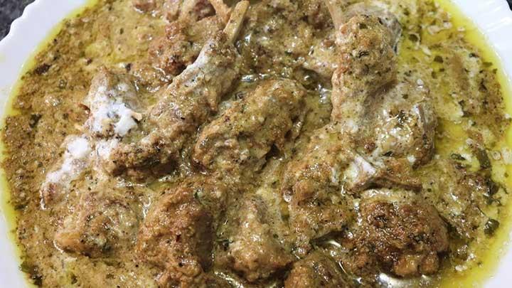 mutton afghani